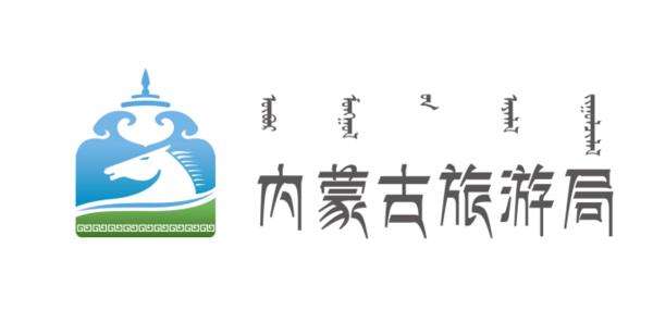 内蒙古自治区旅游标识(logo)全国设计大赛最终评选结果公示