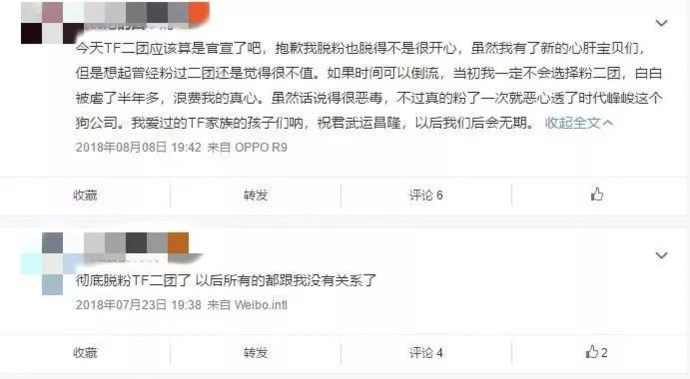"""""""后TFBOYS""""时代,时代峰峻还能再造一个偶像帝国吗?"""